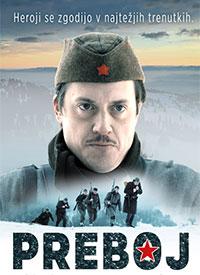 Ta petek vabljeni v bistriški kino